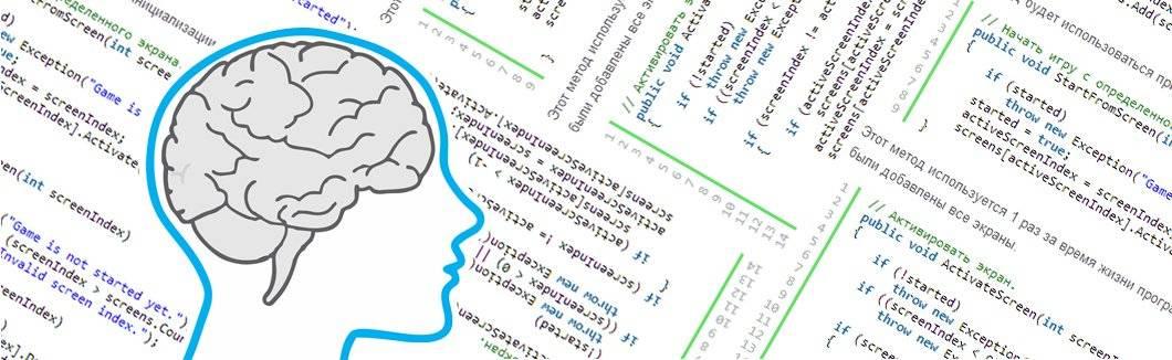 Блог программиста, Переводы, примеры кода, заметки на полях, Уроки программирования для начинающих